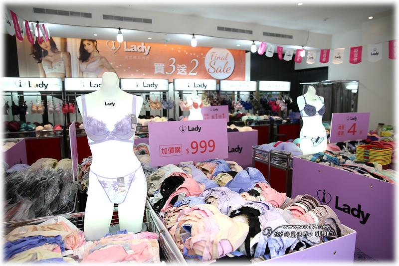 lady內衣特賣005