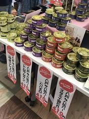 八戸 サバ缶