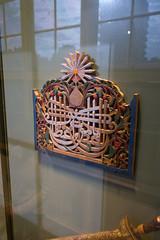 Islamic sun plaque