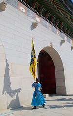 Gwanghwamun Gate Sentry On The Move