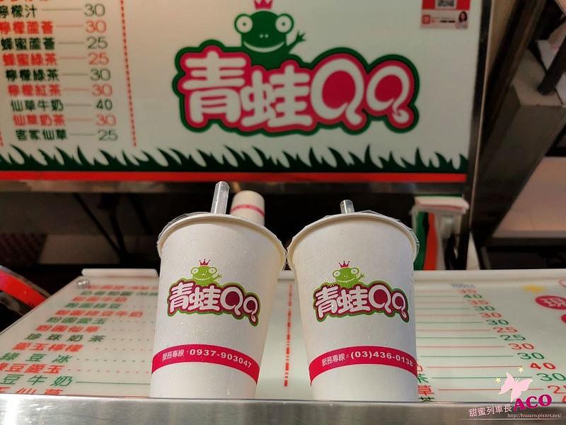 中原美食138