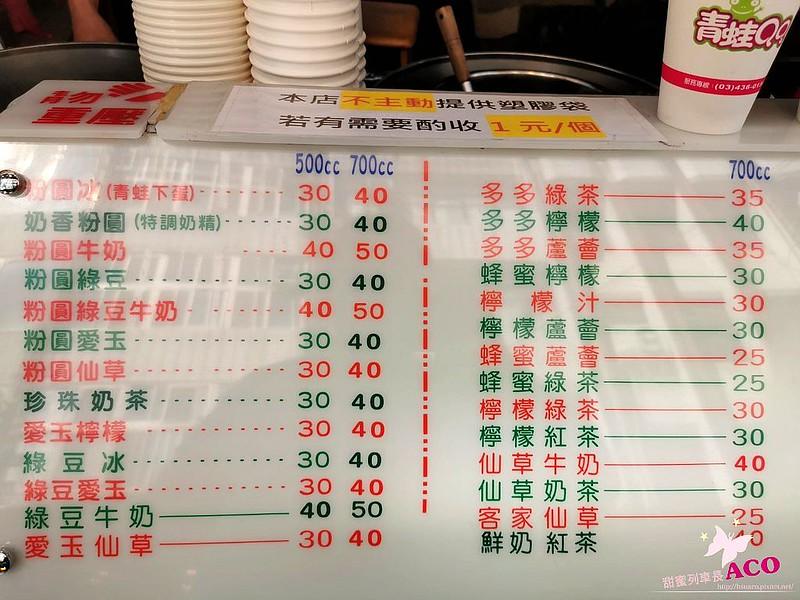 中原美食96