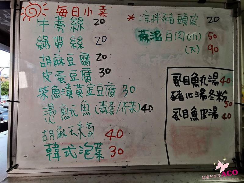 中原美食12