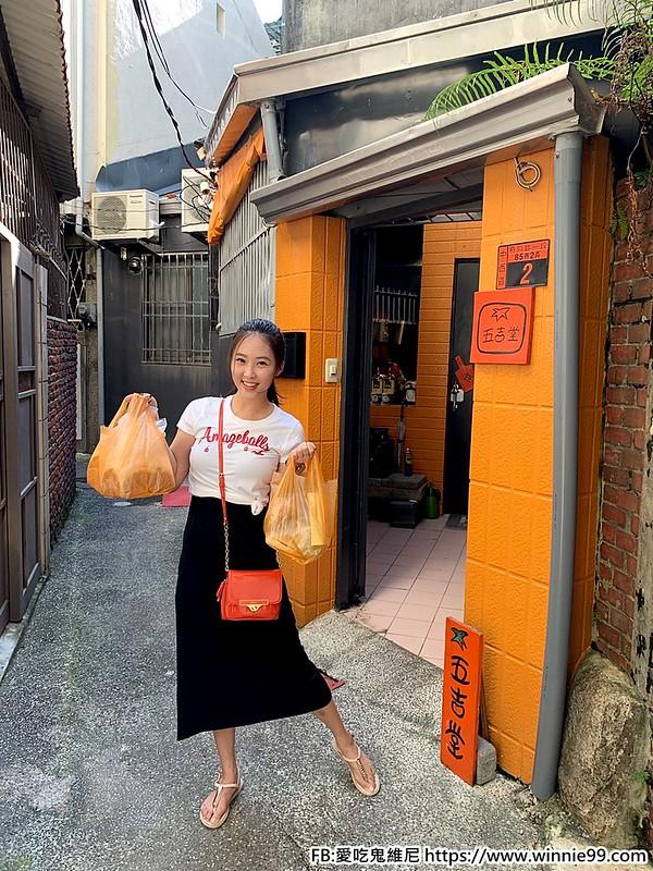 五吉堂麵包店_190716_0001