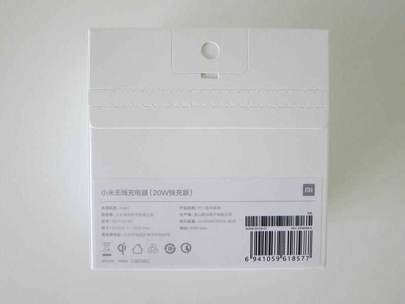Xiaomi 20W Wireless Charger Set - Box Back