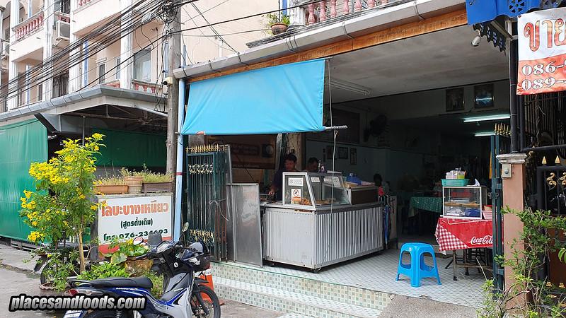loba bang niao phuket