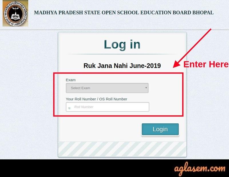 Ruk Jana Nahi 12th Result June 2019