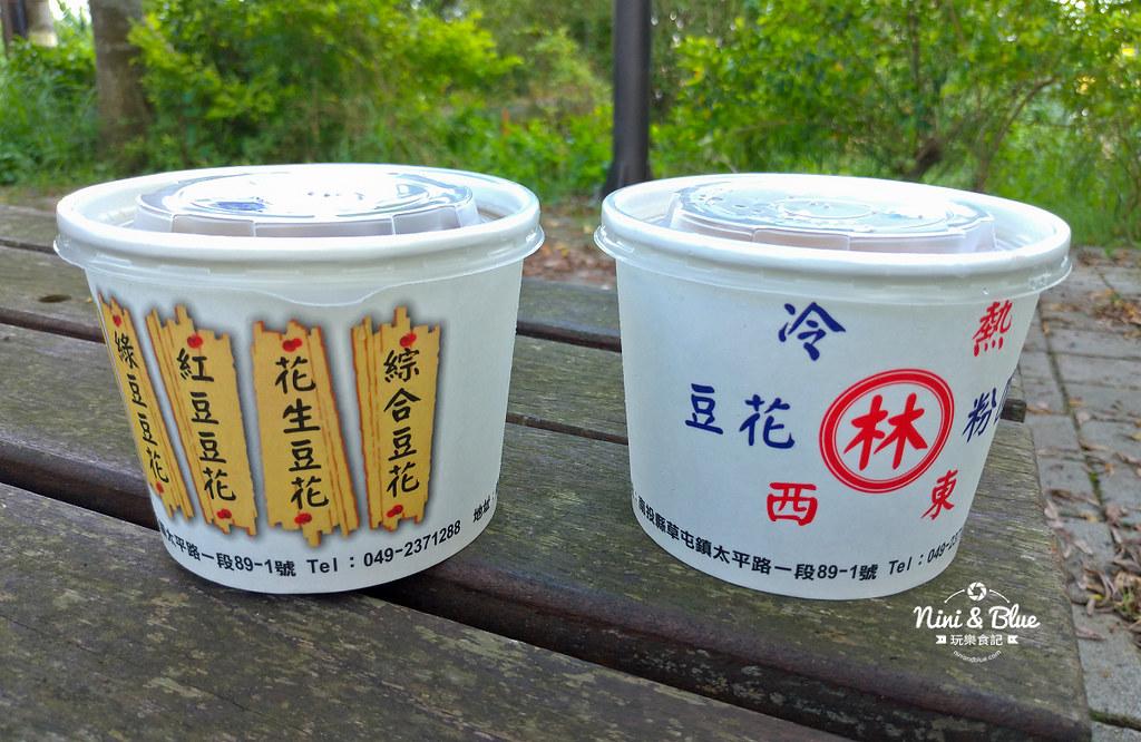 林西東豆花粉圓.草屯美食06