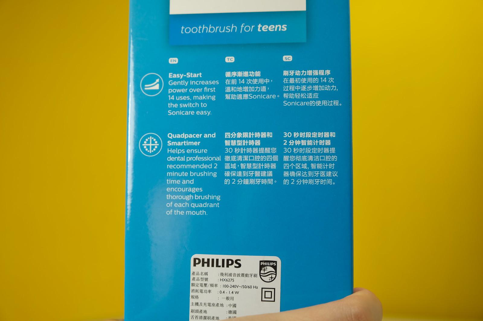 PHILIPS飛利浦 Sonicare 音波震動牙刷外盒功能說明