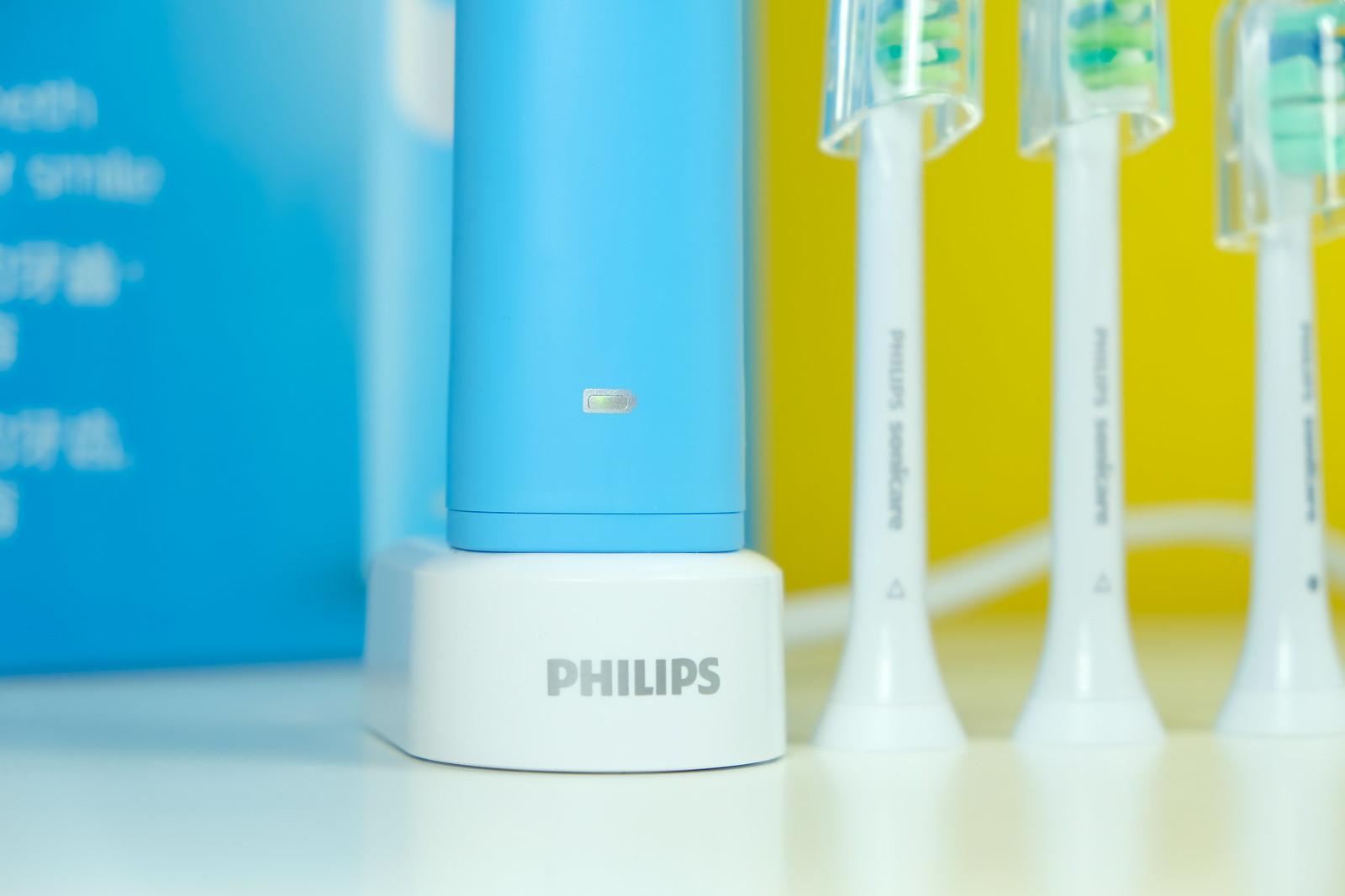 PHILIPS飛利浦 Sonicare 音波震動牙刷充電的樣子