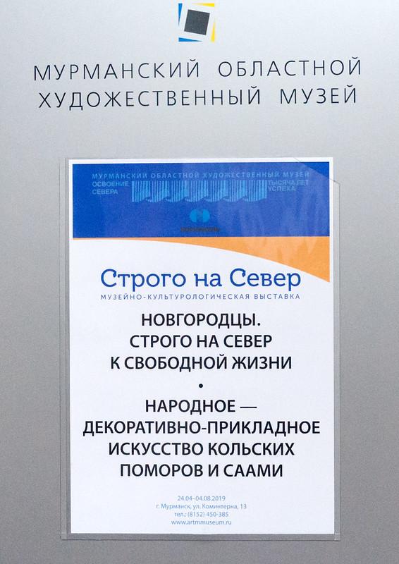 DSC_3194