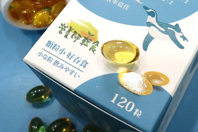 650 純淨魚油