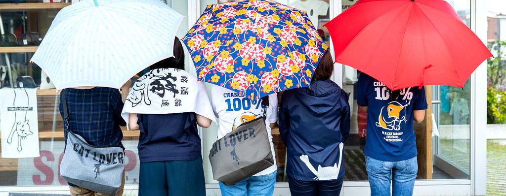 !!長引く梅雨を楽しんじゃおうっ!!