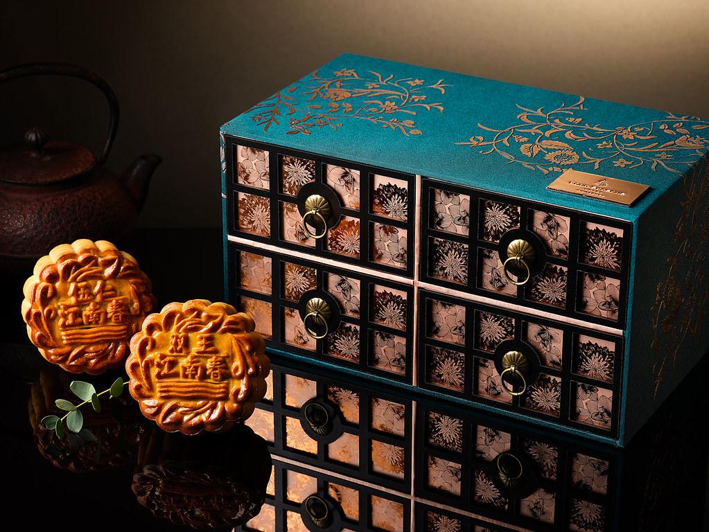 Jiang-Nan Chun - Mooncake Box