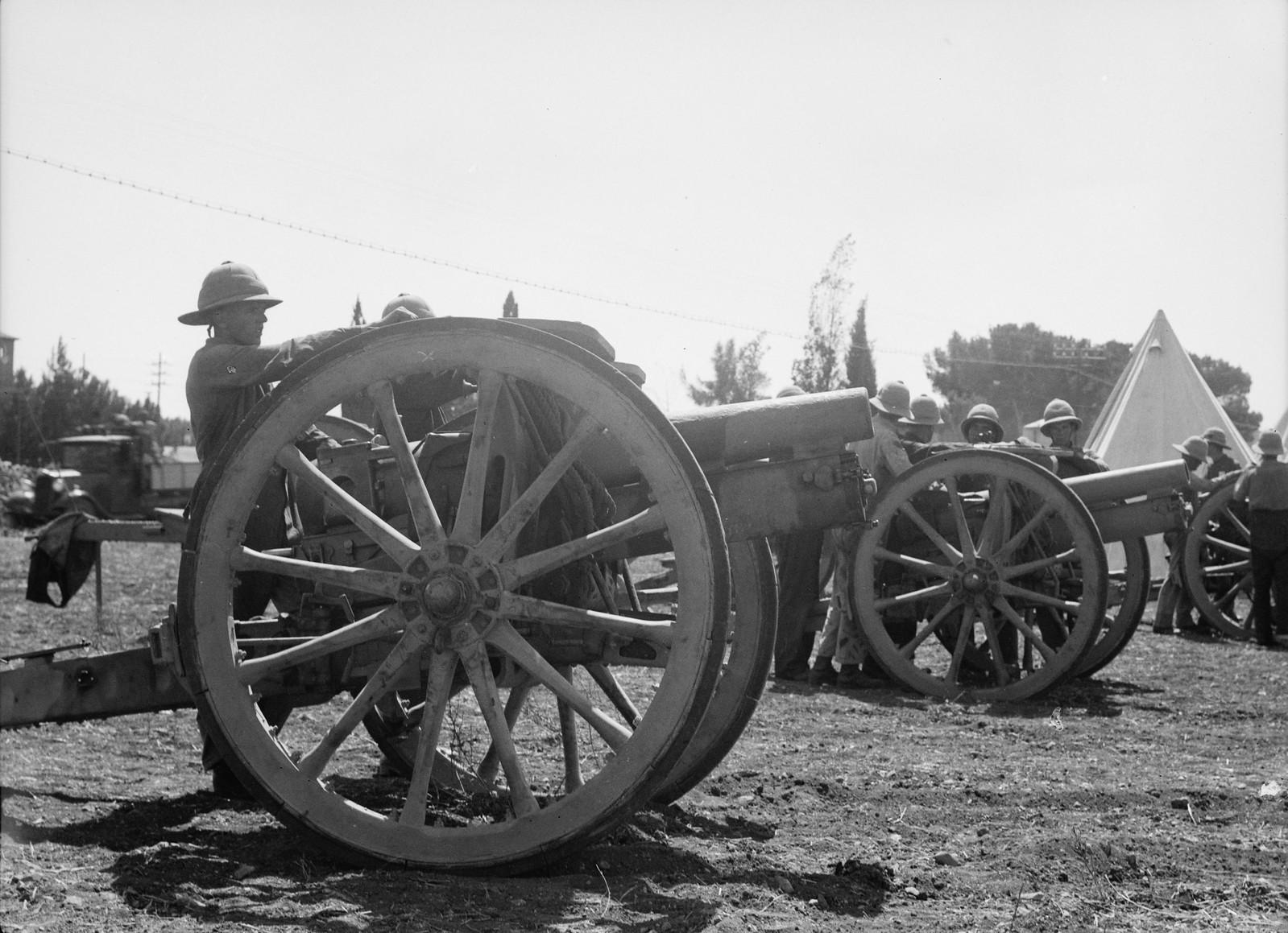 15. Полевая артиллерия вновь прибыла в Иерусалим