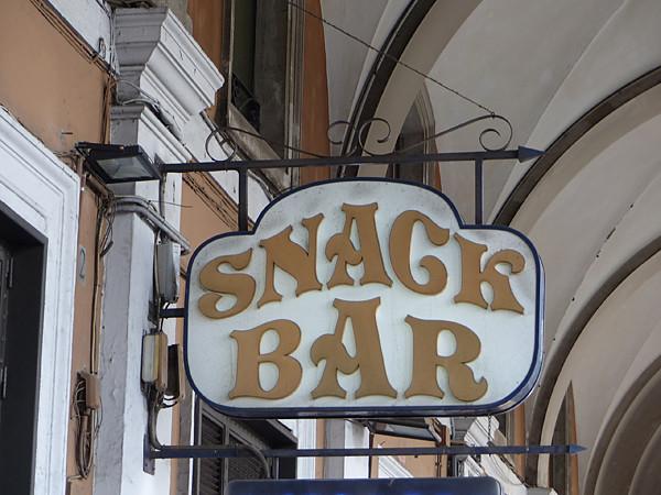 snack bar 2