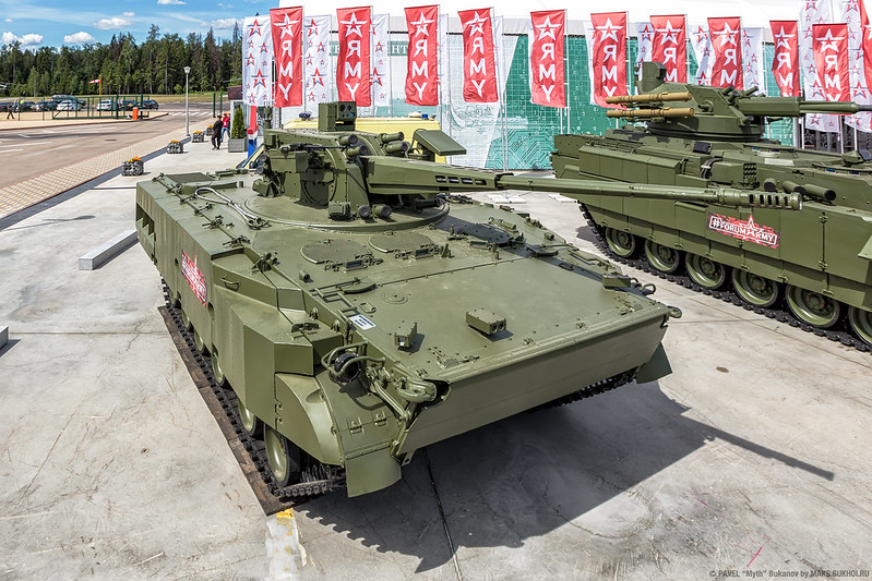 "2S38 Self-Propelled Anti-Aircraft Gun System ""DERIVATSIYA-PVO"""