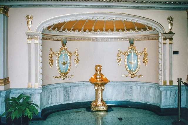 Palace Theatre: MPAC, South Bend, Indiana ~  Water Fountain