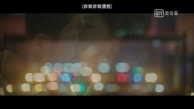 《WWW: 請輸入檢索詞》,車賢與薛志煥在眾手機同時響起的遺失物中心遇到
