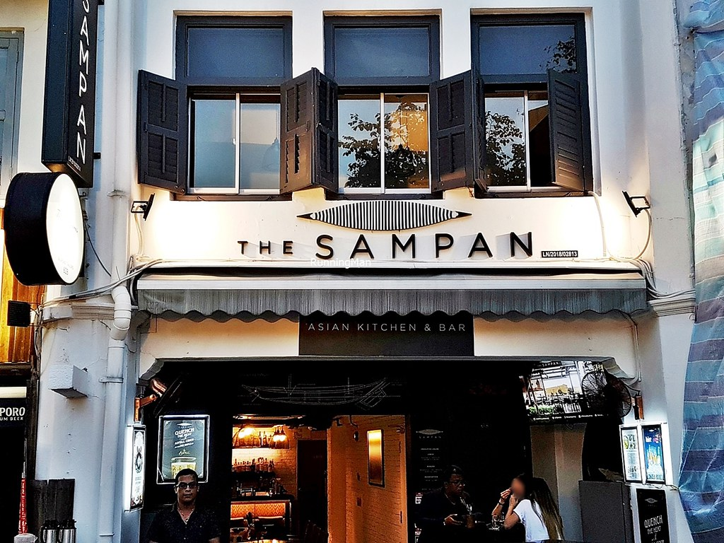 The Sampan Exterior