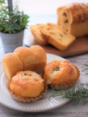 ローズマリー酵母の野菜パン 20190709-DSCT8444 (2)