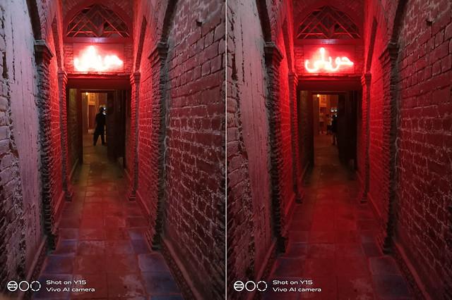 Vivo Y15 HDR Neon lights