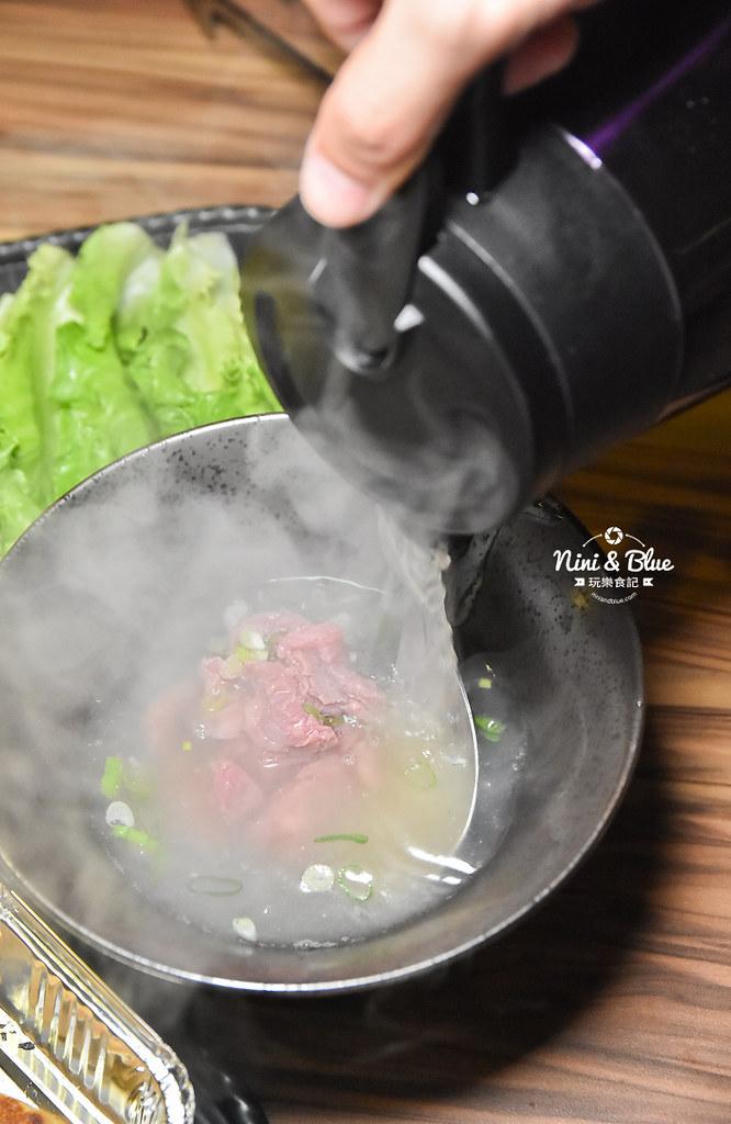台中燒肉 大股熟成燒肉 清酒販賣機37
