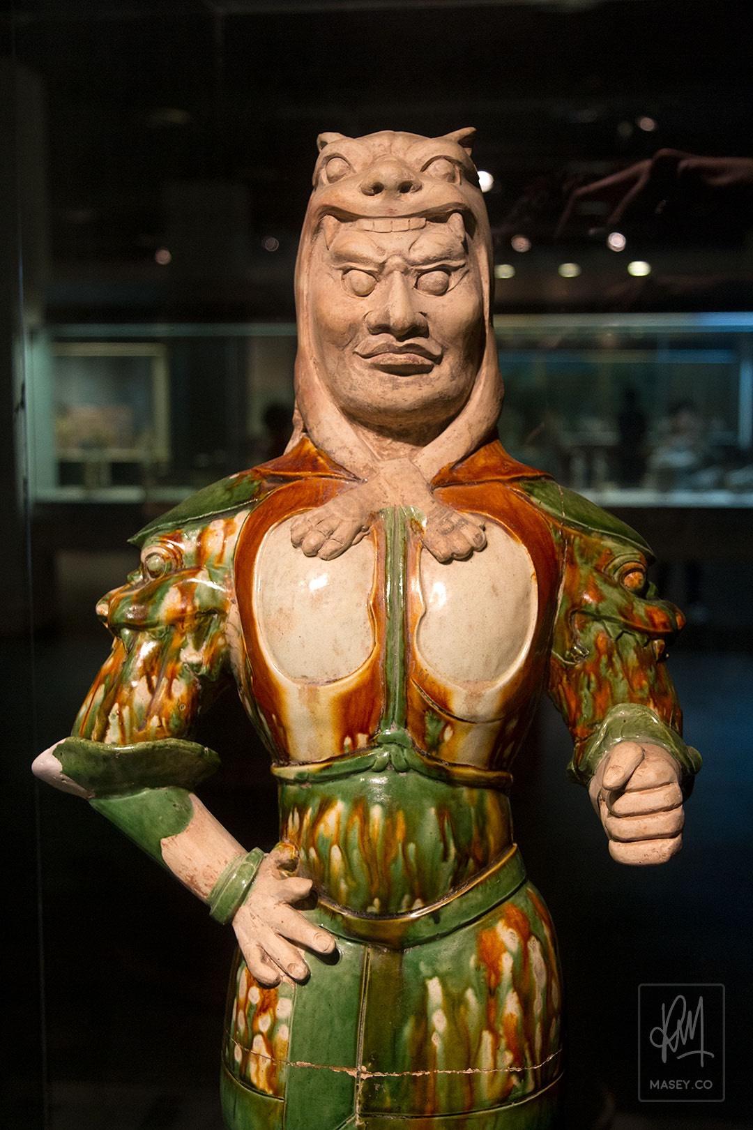 Xi'an Museum