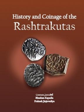 Coinage of the Rashtrakutas