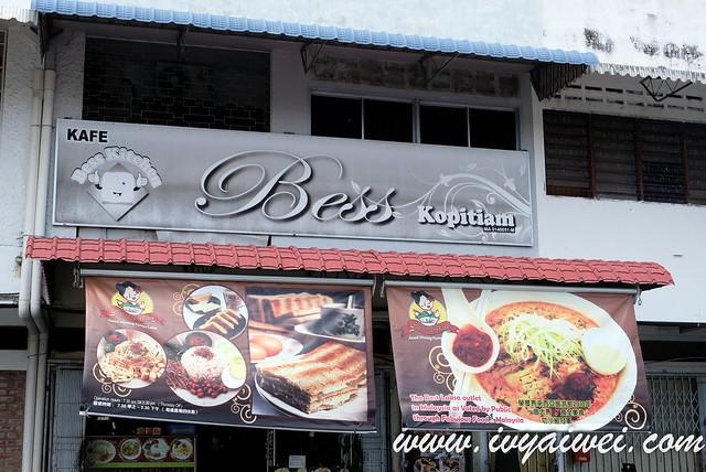 BESS Kopitiam (1)
