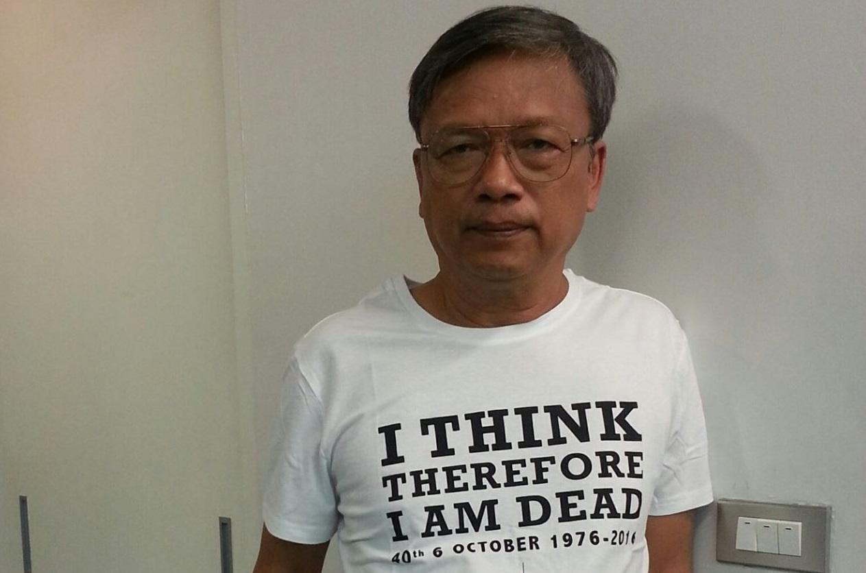 ใบตองแห้ง: ชิม ช้อป …ฉ่าย | ประชาไท Prachatai.com