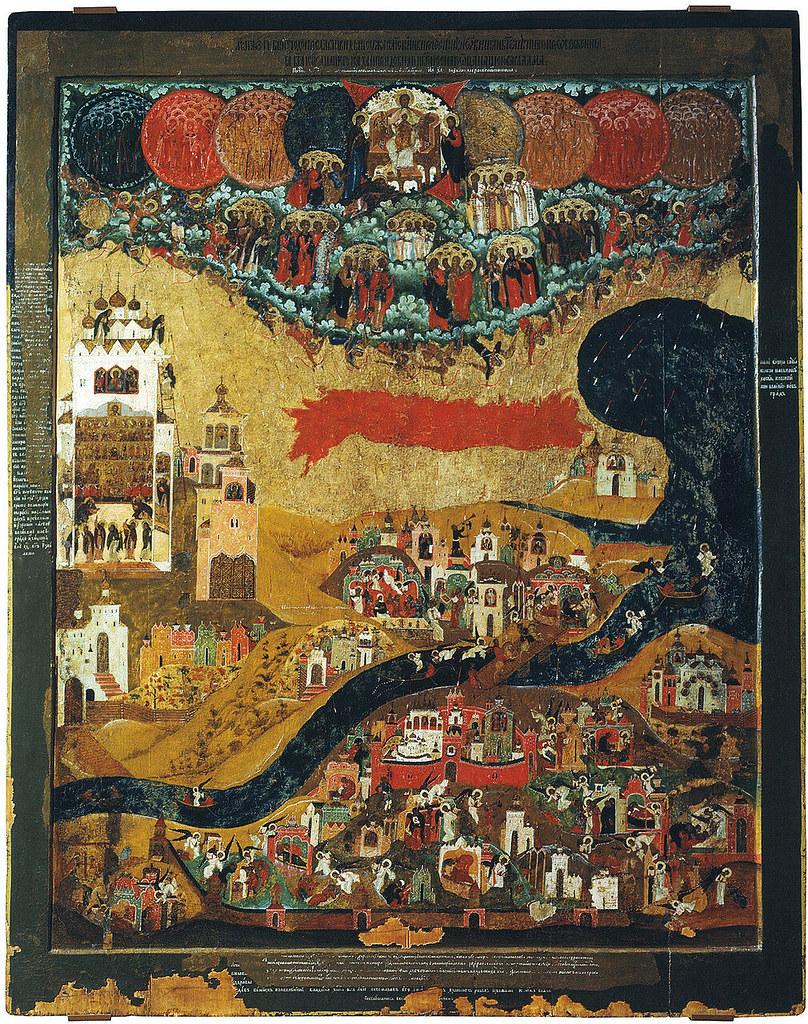 Видение хутынского пономаря Тарасия