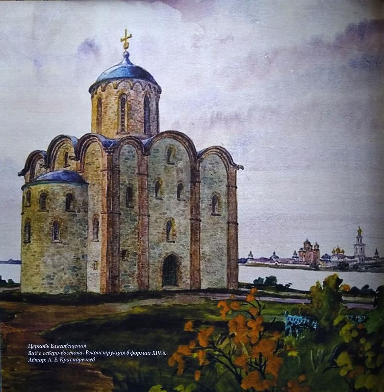 Реконструкция Благовещенского собора в формах XIV века, автор Л.Е.Красноречьев