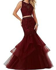 prom dresses two piece mermaid Shop Now | Prom Dress Hut