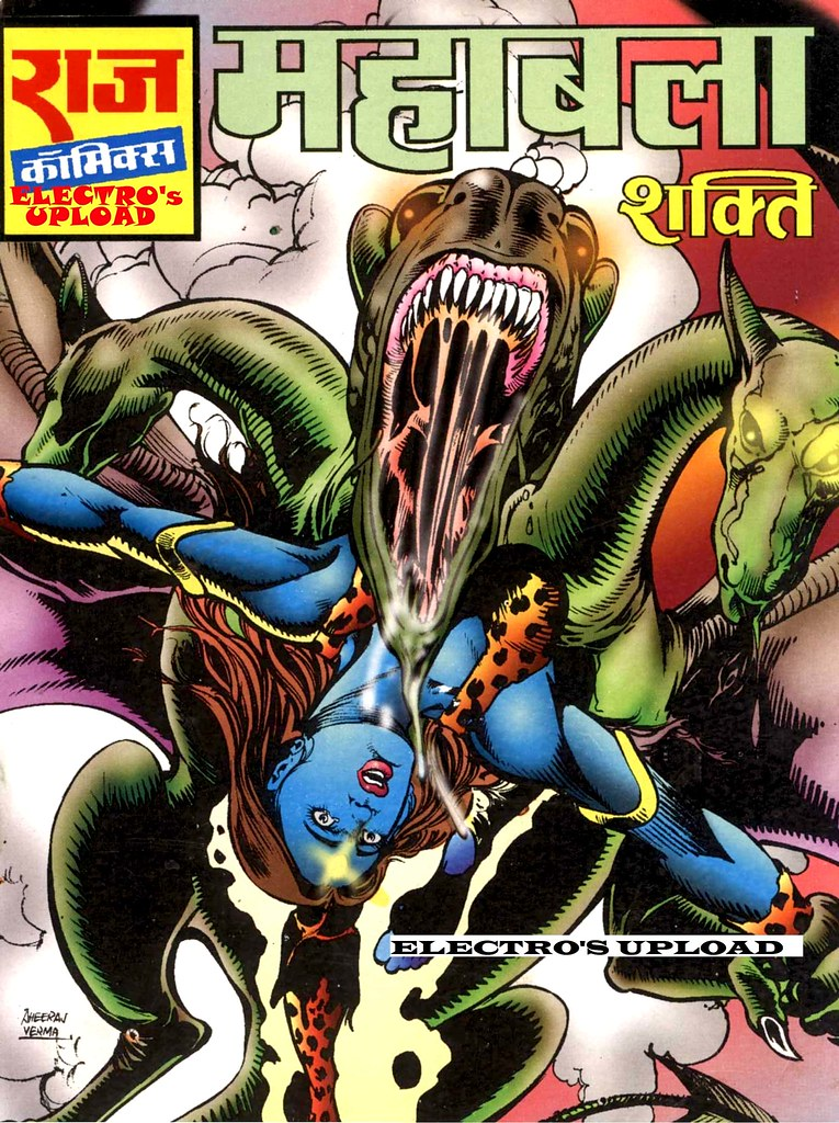 महाबला | Mahabala Hindi Comics Free - PrinceFunClub