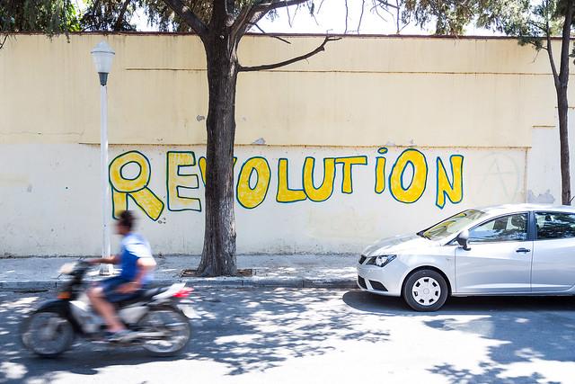 Rhodes, 2015 #0011