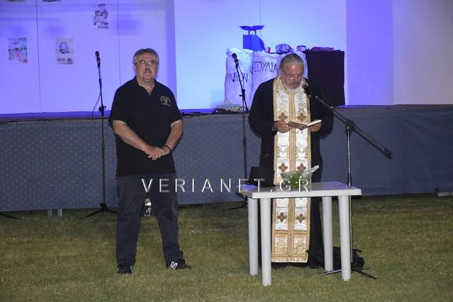 Ευστάθιος Χωραφάς 2019 - Πολιτιστικές εκδηλώσεις 21/7/2019