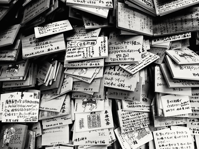 Wishes, Atami, Japan
