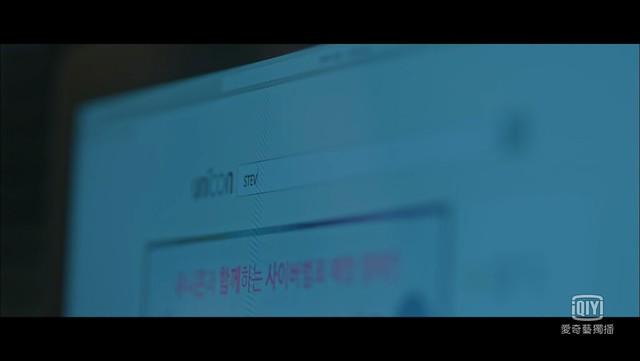 《WWW:請輸入檢索詞》,朴模建在 Safari 搜尋 steve,不知道是要搜什麼,不過使用的搜尋引擎是 Unicon(這時他還不知道裴朵美去 Barro 了)