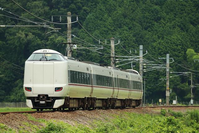 Limited Express KINOSAKI