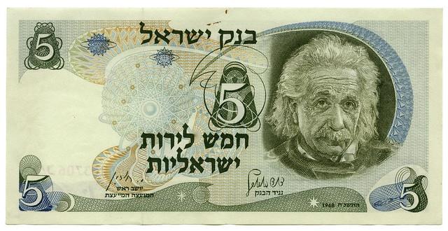 Israel Albert Einstein banknote