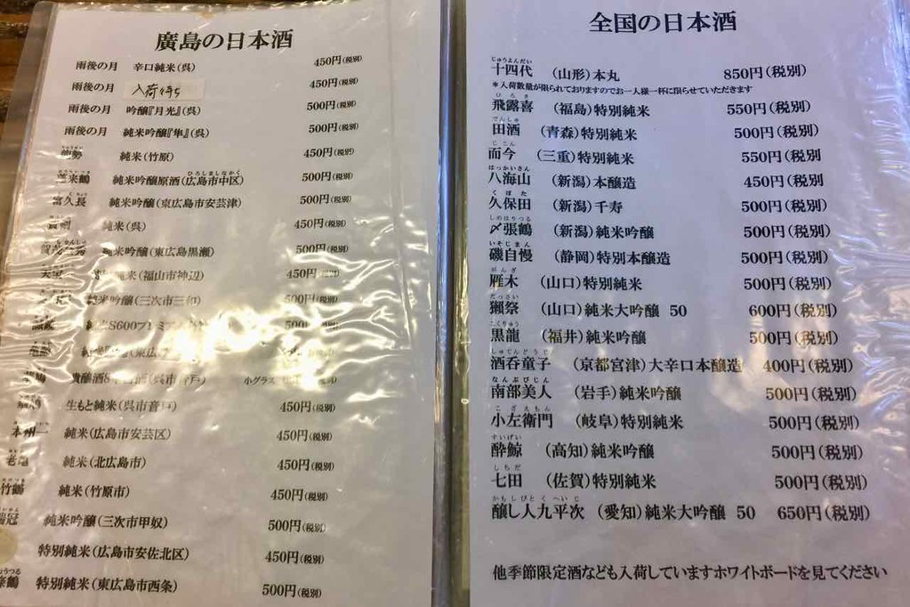 syutendoji-menu