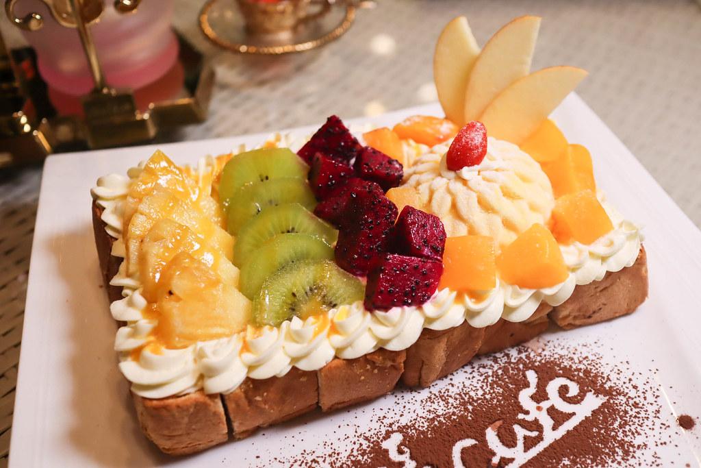 有幸福CAFE (26)