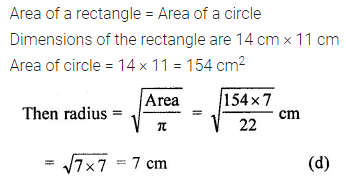 ML Aggarwal Class 7 Solutions for ICSE Maths Chapter 16 Perimeter and Area Objective Type Questions Q14