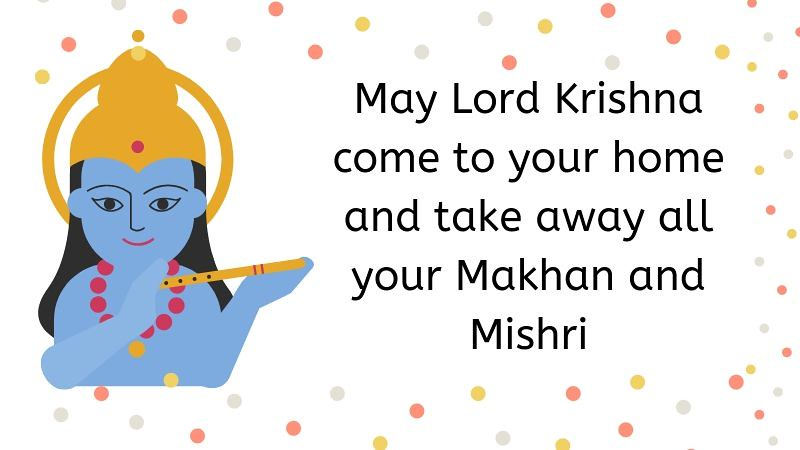 janmashtami wishes and quotes