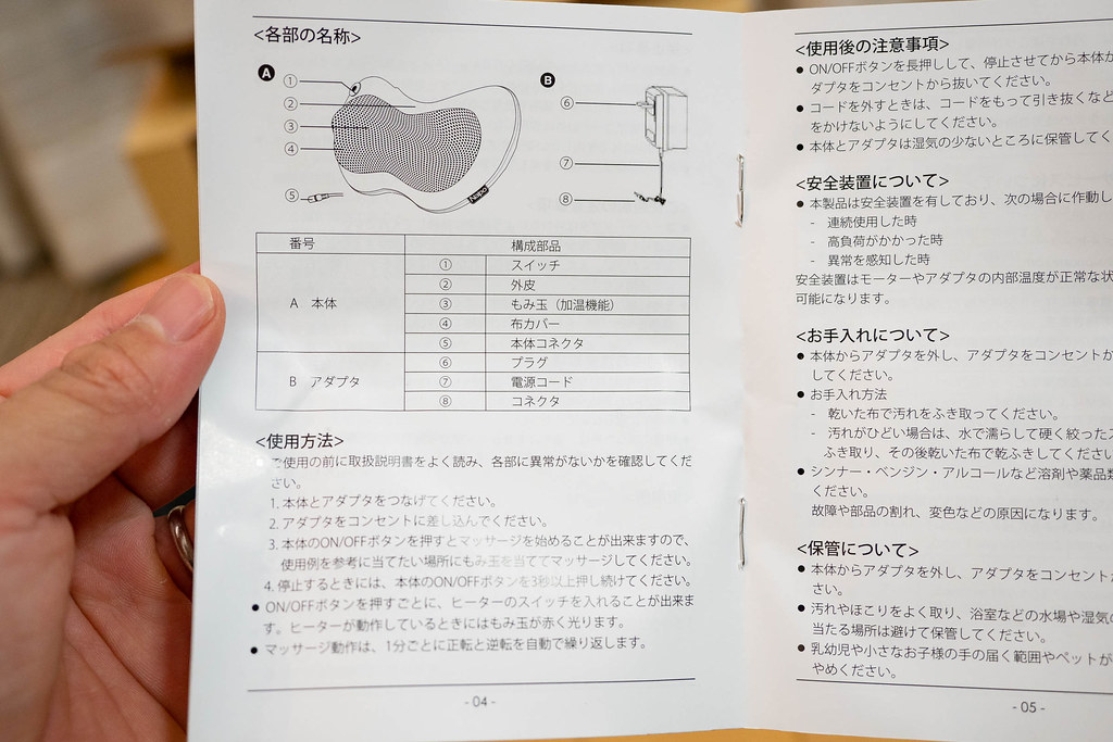 3D_massager-8