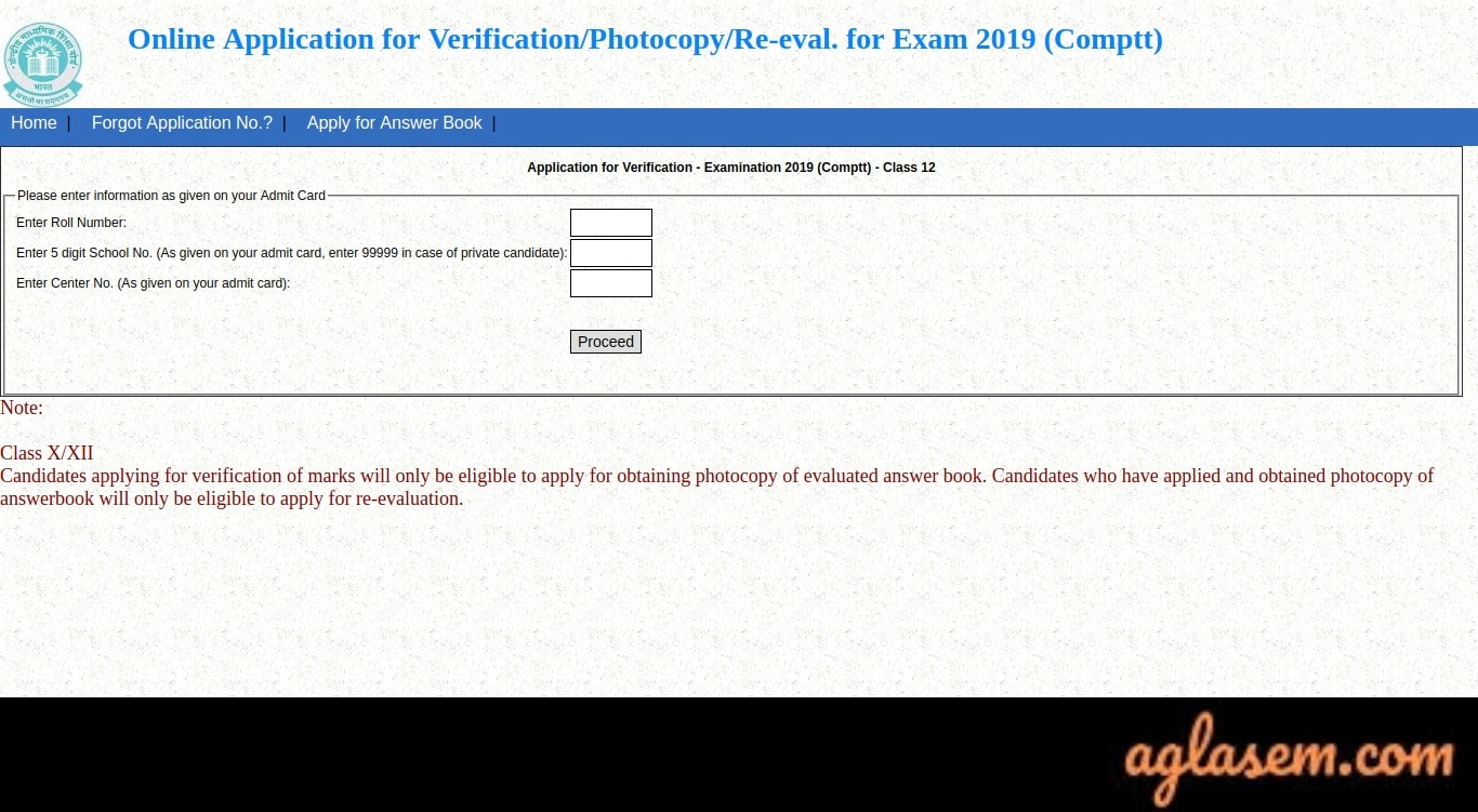 CBSE 12th Compartment Revaluation 2019 Result