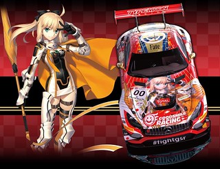 《FATE》系列誕生 15 週年紀念,TYPE-MOON RACING & GOODSMILE RACING 共同參戰 SPA24H !