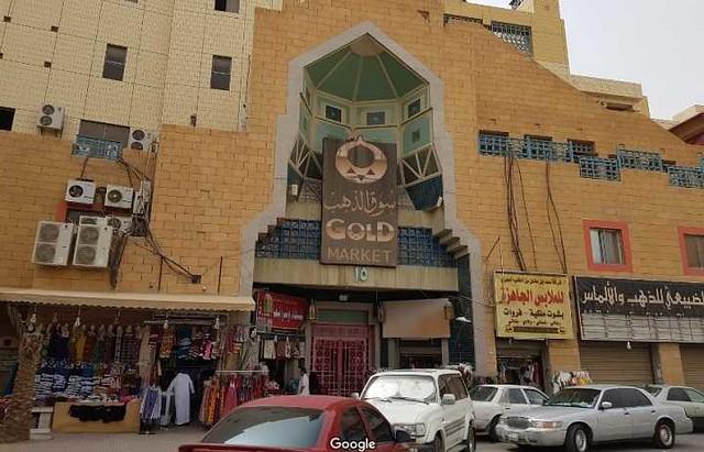 1256 10 Places to buy Gold in Riyadh, Saudi Arabia 02