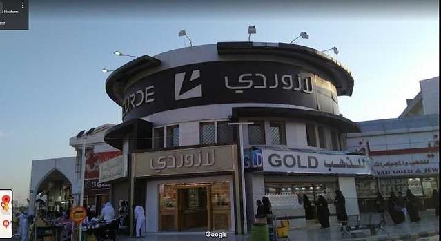 Souq Outlets In Riyadh